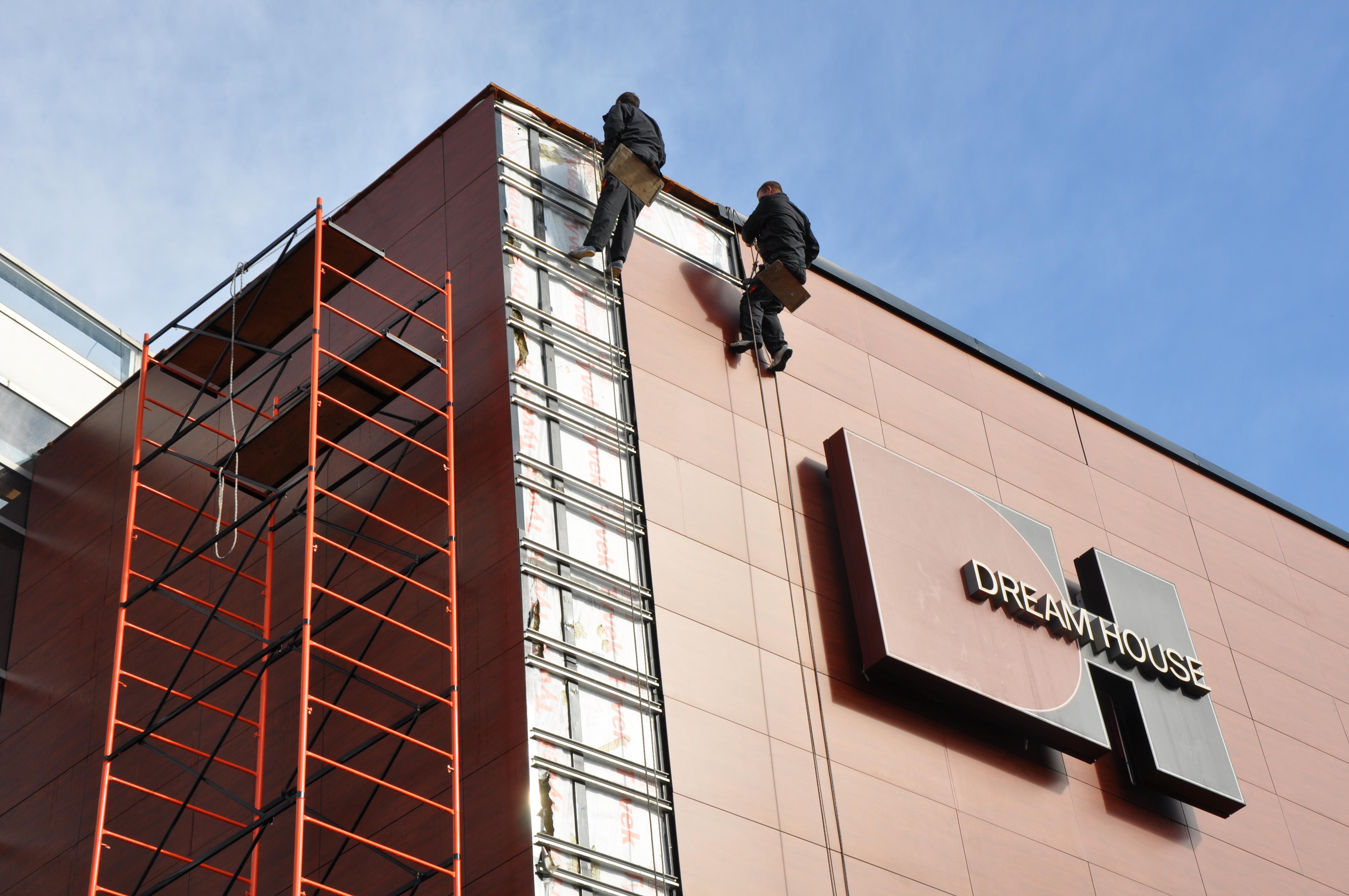 Обследование фасадов здания