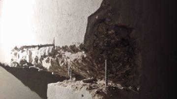Обследование несущих конструкций здания в МО, Нарофоминский р-н, дер. Жодочи