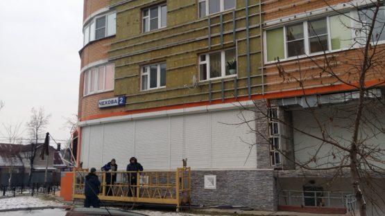 Обследование фасада здания в МО, ул. Чехова д.2