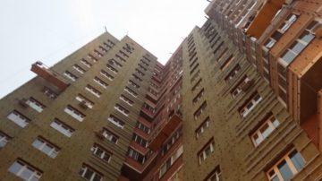 Обследование фасада здания в МО, г. Щербинка
